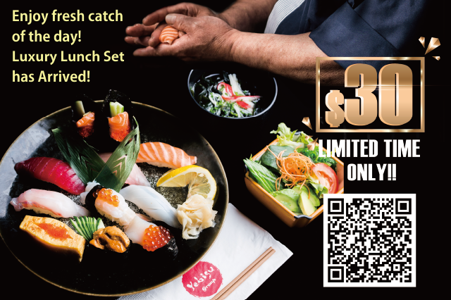 Chefs Choice Sushi Set