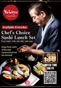 Yakitori Yebisu Chefs Choice Sushi Tamaki